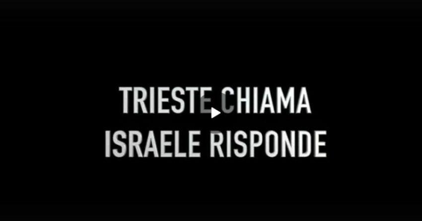 TRIESTE chiama, ISRAELE risponde!! Importante rabbino Israeliano manda un Messaggio agli italiani